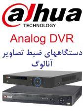دستگاههای ضبط تصاویر آنالوگ