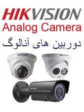 دوربین های آنالوگ HIKVISION