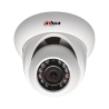 Dahua Small IR Dome 2MP IP DH IPC HDW4200S